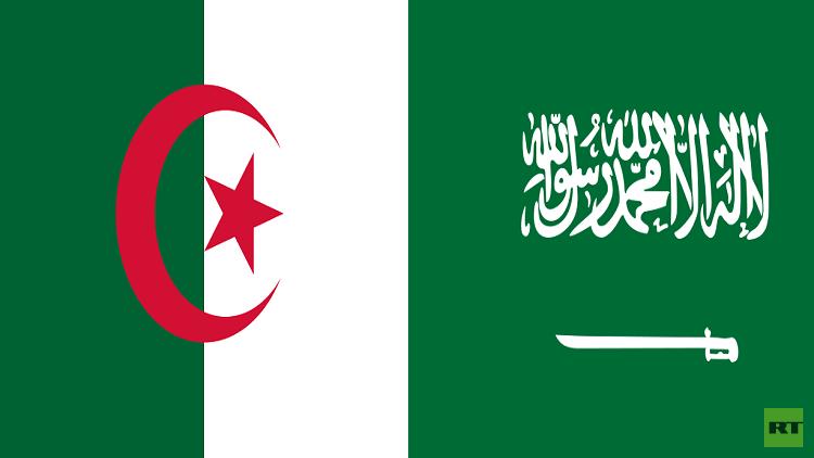 الجزائر تشيد بالمؤسسة الدينية السعودية