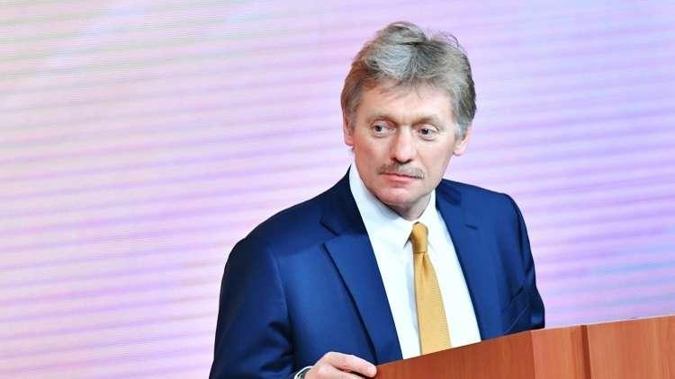 الكرملين: موسكو وواشنطن لا تستطيعان حل الأزمة نيابة عن فلسطين وإسرائيل