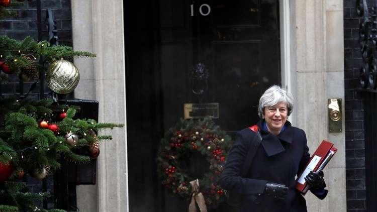 المتهم بمحاولة اغتيال رئيسة الوزراء البريطانية يمثل أمام المحكمة يونيو المقبل