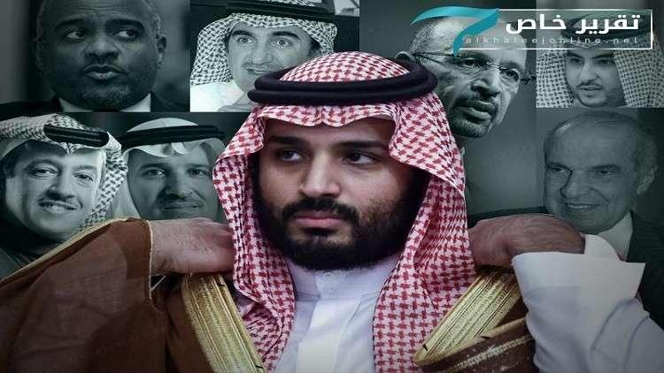 15 رجلا في الدائرة المقربة من ولي العهد السعودي محمد بن سلمان