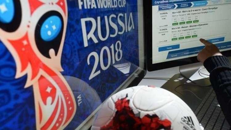 الفيفا يتلقى طلبات لشراء 2.3 مليون تذكرة قبل مونديال 2018