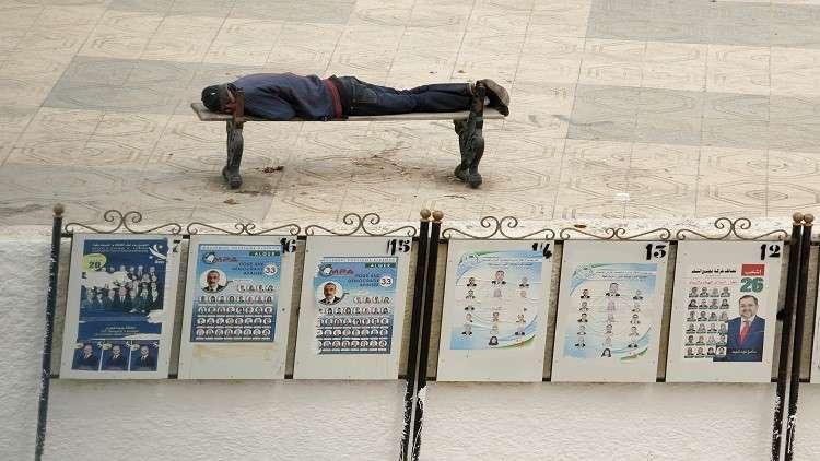 1.5 مليون عاطل عن العمل في الجزائر