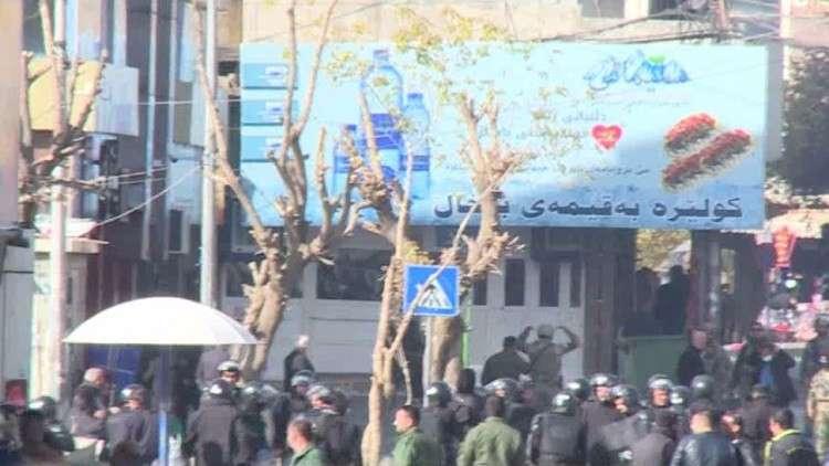 انسحاب التغيير والجماعة من حكومة كردستان