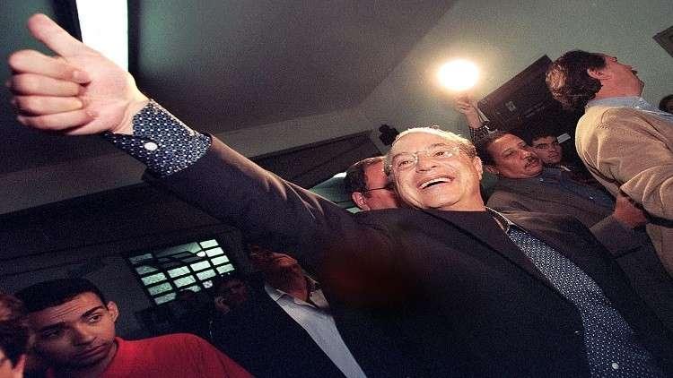 سياسي برازيلي بارز يسلم نفسه للشرطة