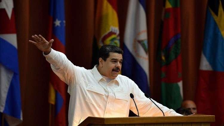 المعارضة الفنزويلية قد تحرم من المشاركة في انتخابات الرئاسة