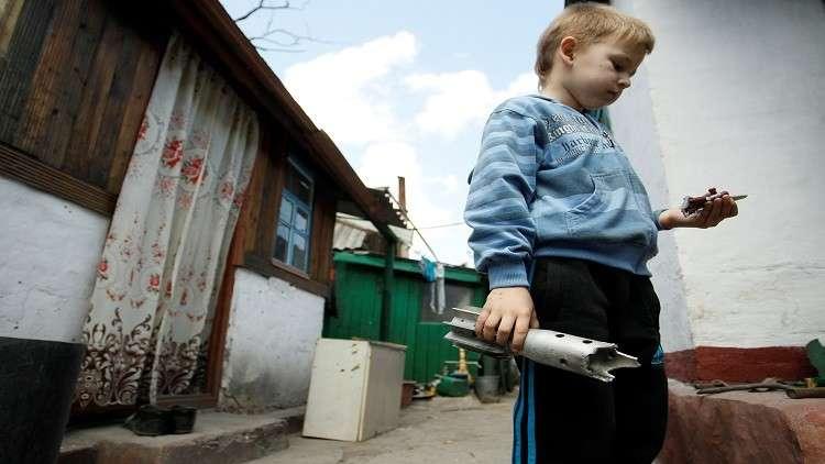 اليونيسيف: 220 ألف طفل مهددون بالألغام شرق أوكرانيا