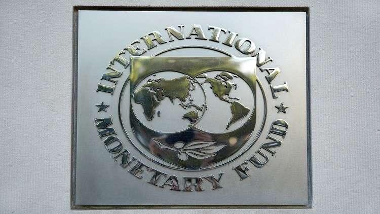 صندوق النقد يمنح مصر 2 مليار دولار
