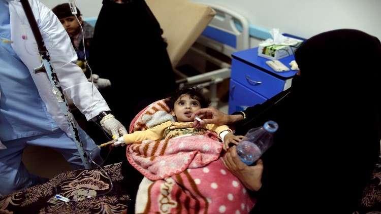 اللجنة الدولية للصليب الأحمر: مليون مصاب بوباء الكوليرا في اليمن