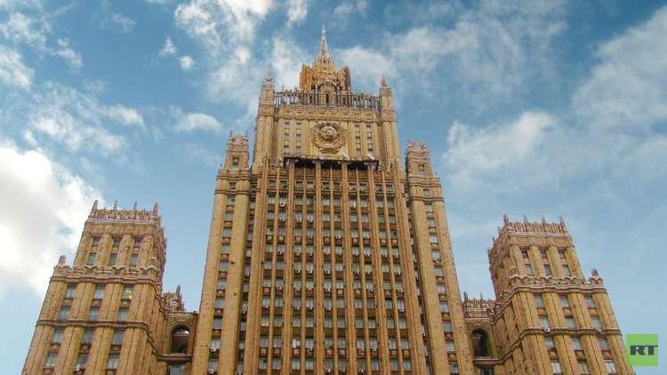موسكو ترد على دعوة هايلي لتشديد القرار الأممي حول إيران