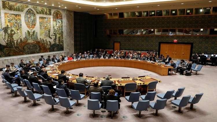 نقيب المحامين الأردنيين: قرار إحالة الأردن لمجلس الأمن غير قانوني