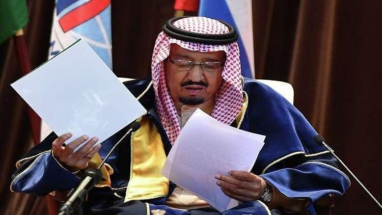 اعتذار رسمي جزائري للمملكة العربية السعودية
