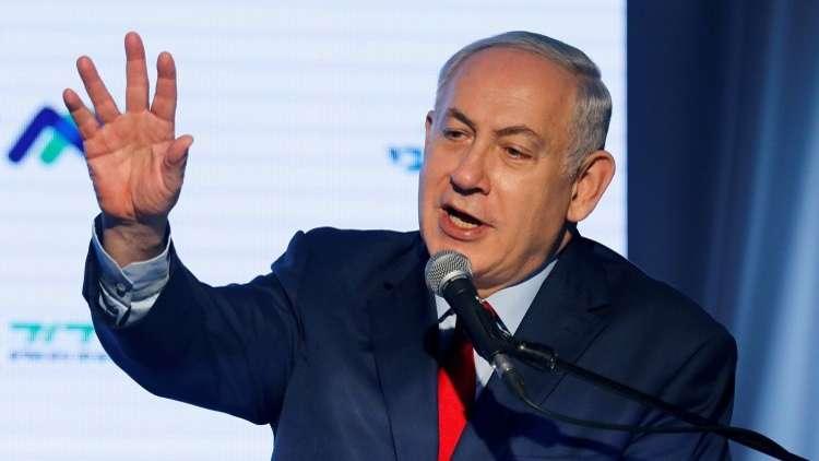 نتنياهو: نرحب بالدعم المتزايد لبلادنا