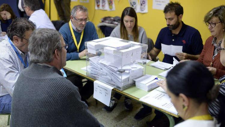 الانفصاليون يتصدرون الانتخابات البرلمانية في كتالونيا