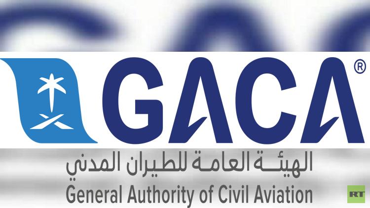 السعودية ترفع حظر الإلكترونيات عن الطائرات المتجهة لبريطانيا