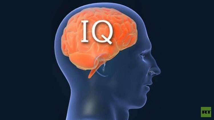 الذكاء نعمة أم نقمة؟