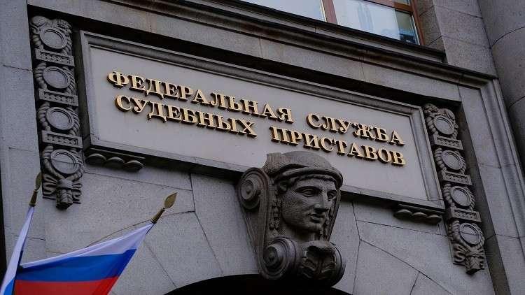 السلطات الروسية تمنع نحو مليوني شخص من مغادرة البلاد