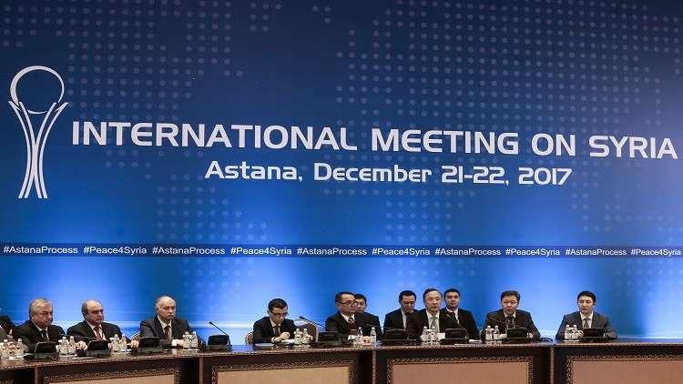 أستانا 8 تعلن يومي 29 و30 يناير موعدا لمؤتمر الحوار الوطني السوري في سوتشي
