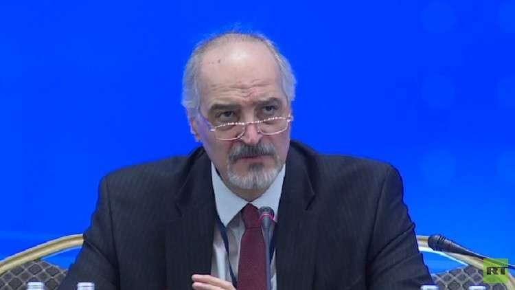 الجعفري: نطالب الأمريكان والأتراك بالانسحاب الكامل وغير المشروط من أراضي سوريا