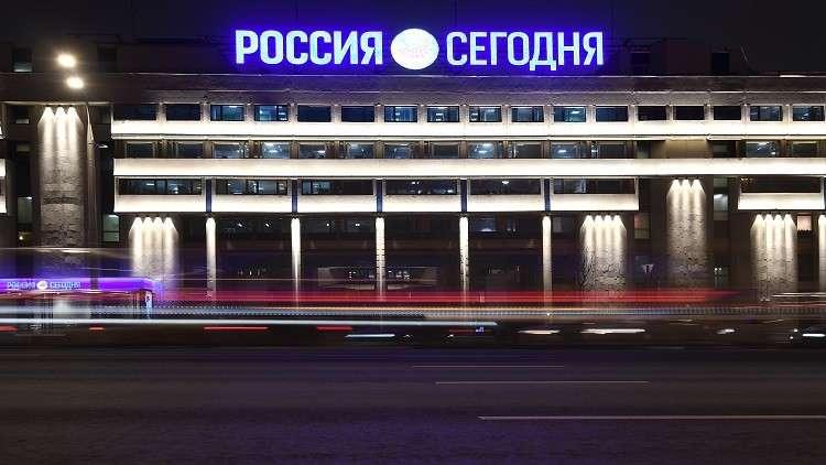 وكالة روسية تطلق مسابقة للمصورين الصحفيين