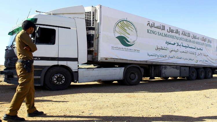 الطوارئ الروسية ومركز الملك سلمان للإغاثة ينفذان مشاريع إغاثة في اليمن وسوريا