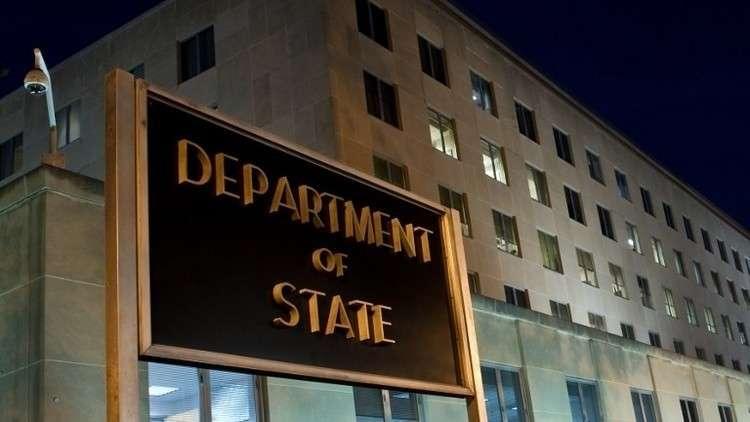 واشنطن: قرار الجمعية العامة حول القدس لن يساعد في تسوية النزاع