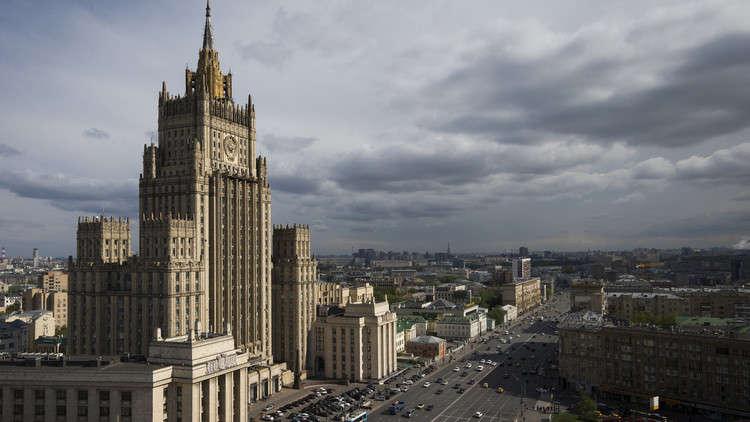 الخارجية الروسية تعلق على تهديدات واشنطن بشأن القدس