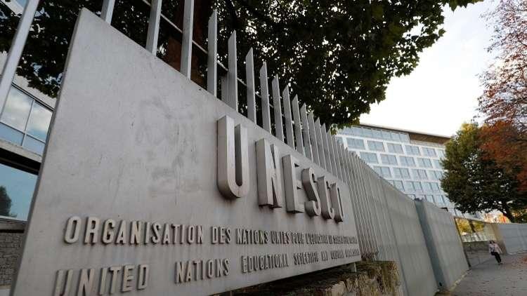إسرائيل تنسحب من اليونيسكو