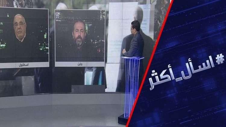 تسوية سورية دون ممثلي المقاتلين الأكراد؟