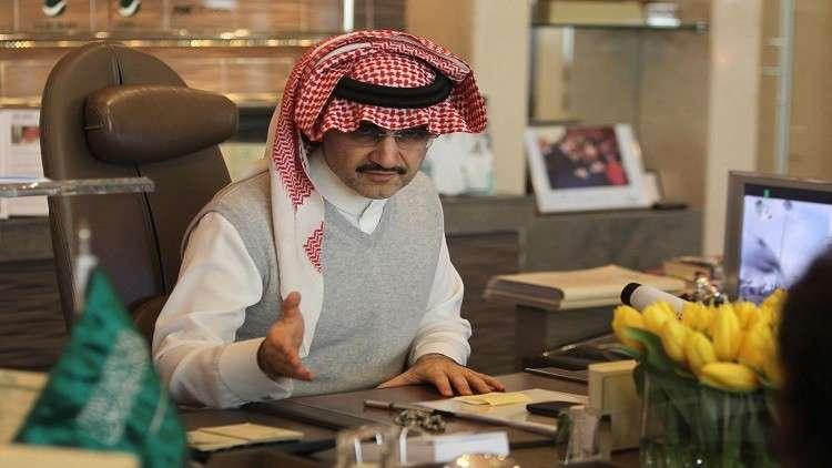 صحيفة أمريكية: السلطات السعودية تفاوض الوليد بن طلال على مبلغ ضخم