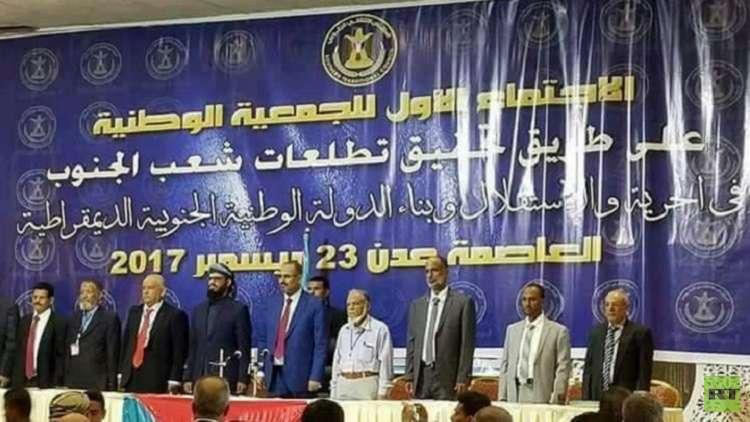 المجلس الانتقالي اليمني يعين بن بريك رئيساً لـ