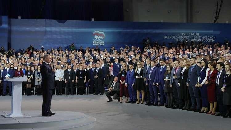 بوتين: لا نقبل التعاون معنا إلا بنديّة!