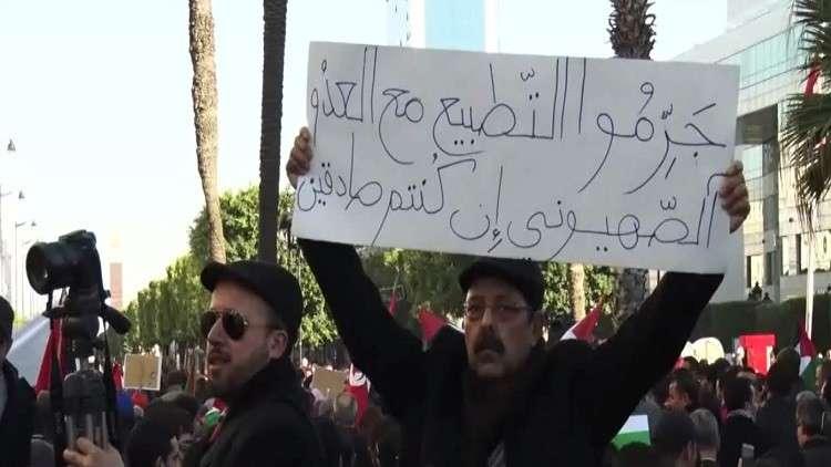 جريمة التطبيع مع إسرائيل ... مشروع تونسي