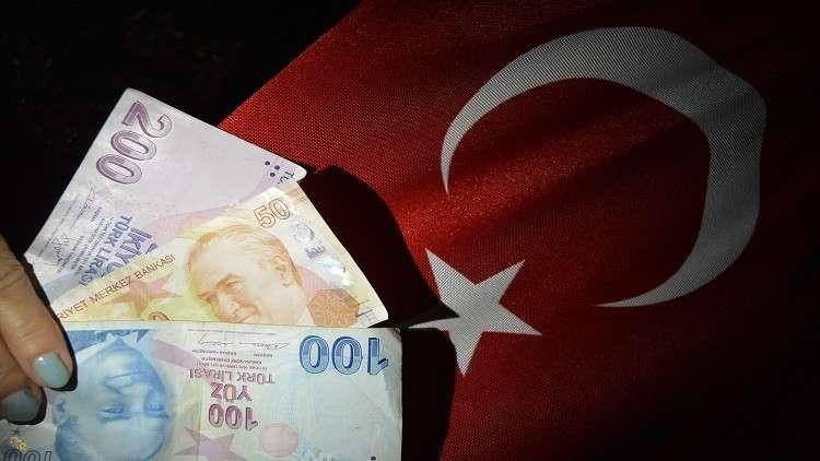 عجز ميزانية تركيا عام 2018 يتجاوز 17 مليار دولار