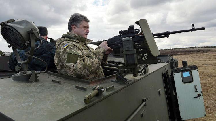 بوروشينكو: نحتاج إلى الأسلحة الأمريكية للدفاع وليس للهجوم