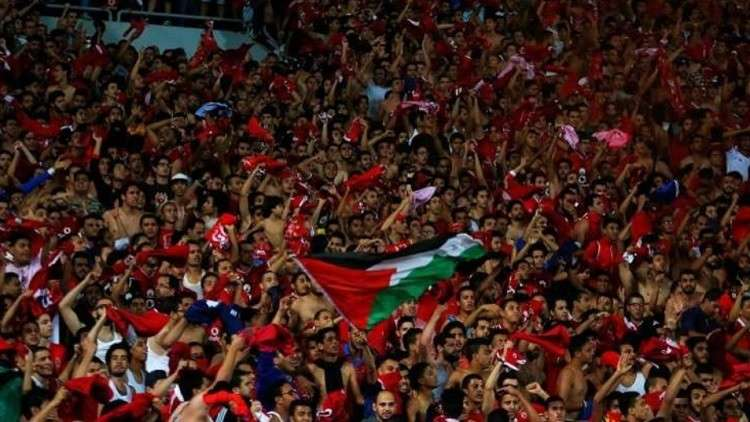 بالفيديو.. جماهير الأهلي المصري يهتفون لفلسطين