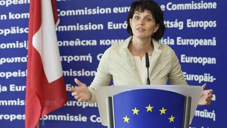 رئيسة سويسرا لا تستبعد إجراء استفتاء على العلاقة بأوروبا