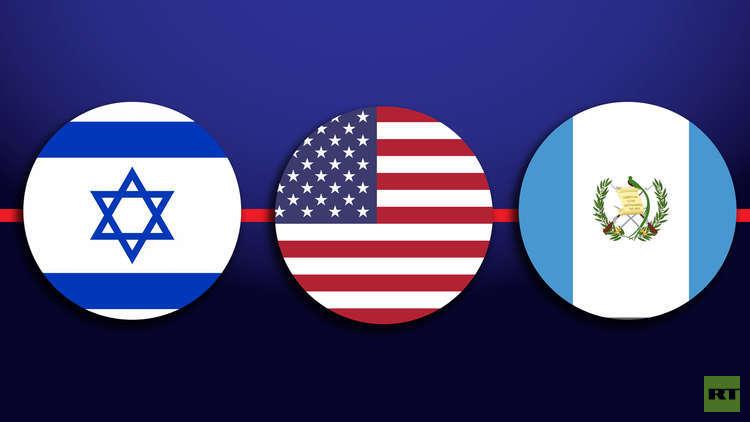 روابط غواتيمالا الاقتصادية بالولايات المتحدة وإسرائيل