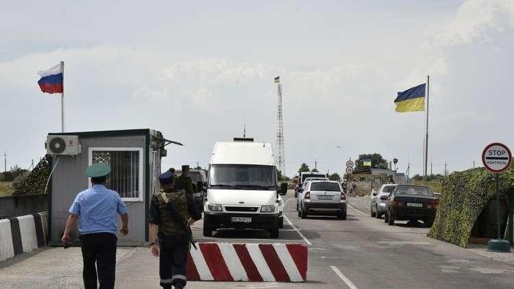 أوكرانيا تطبق نظام الفحص البيومتري مع روسيا