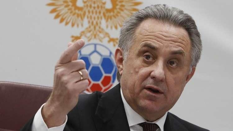 رئيس الاتحاد الروسي لكرة القدم يعلق مهامه