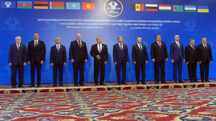 موسكو تحتضن الثلاثاء قمة لرابطة الدول المستقلة
