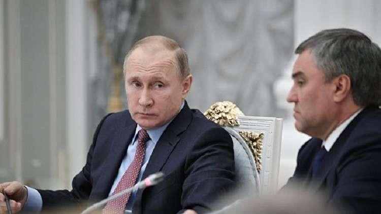 بوتين يعلن مقترحات لدعم قطاع الأعمال الروسي