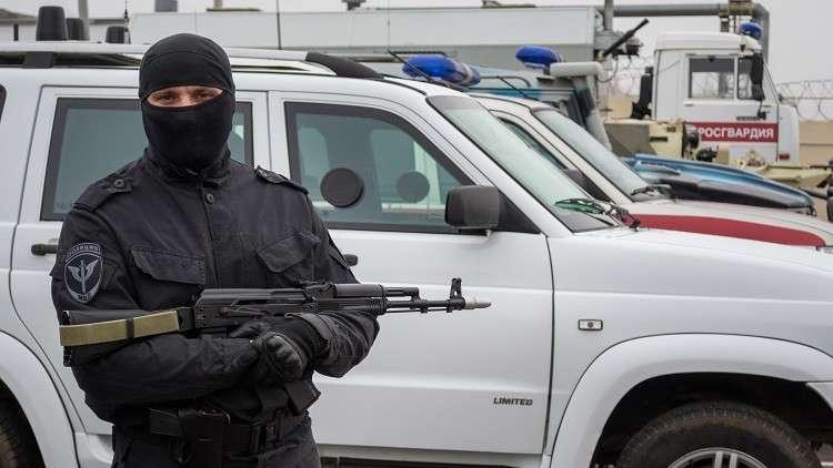 الحرس الوطني الروسي يعلن القضاء على مسلحين خططوا لهجمات خلال عيد رأس السنة