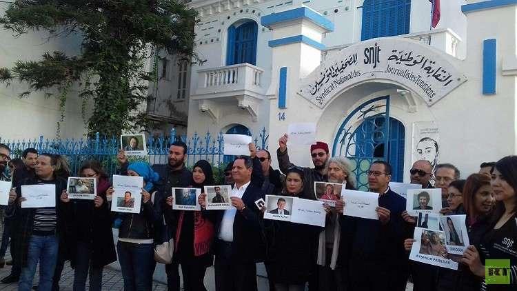 وقفة تضامنية مع صحفيين أتراك مسجونين تزامنا مع زيارة أردوغان لتونس