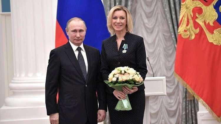 بوتين يمنح زاخاروفا رتبة دبلوماسية جديدة