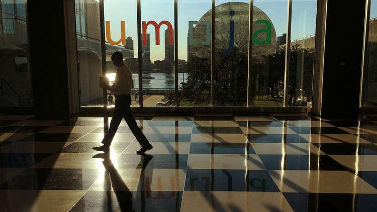 الأمم المتحدة تقيل 131 موظفا بغية التوفير