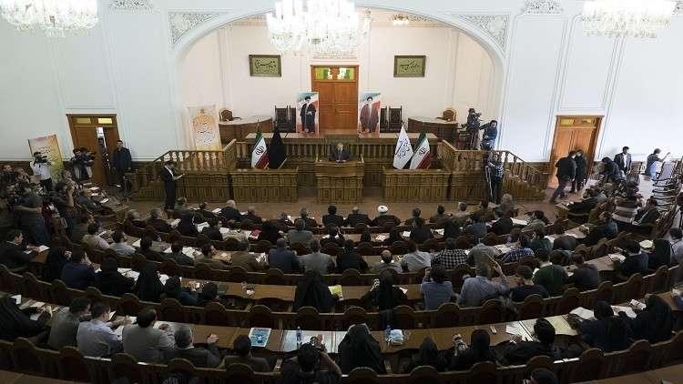 البرلمان الإيراني يلزم الحكومة بالاعتراف بالقدس عاصمة أبدية لفلسطين