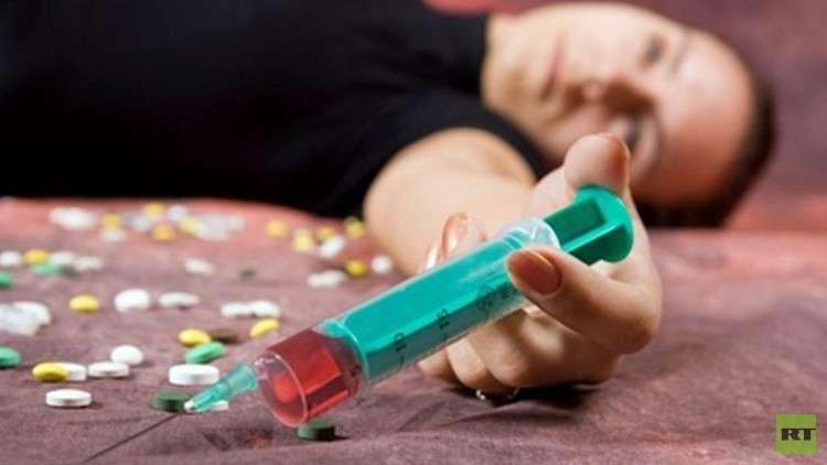 ابتكار لقاح ضد الإدمان على المخدرات