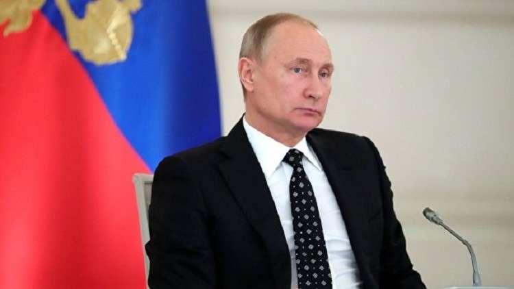 روسيا تتخذ خطوة جديدة لمكافحة الفساد