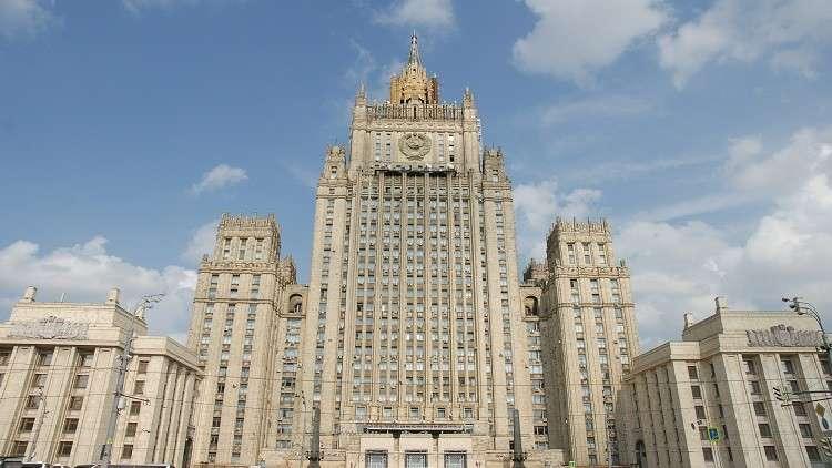 الخارجية الروسية: محاولة الإرهابيين لاستهداف قاعدة حميميم استفزاز