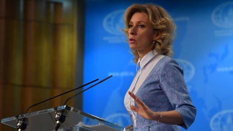 موسكو: تصريح واشنطن حول الانتخابات الروسية تدخل في شؤوننا
